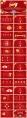 中国红剪纸风计划总结工作计划年底汇报示例6