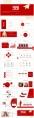 【商务】红白曲线极简大气工作通用模板05示例3