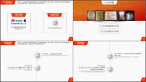 【完整框架】高端企业公司介绍品牌文化宣传PPT示例5