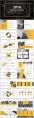 黄色系大气简约工作总结汇报PPT模板合集(含八套)示例4