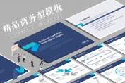 【精品商务】总结报告工作计划模板65