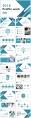 【創意幾何】簡約配色圖文多用途模板示例3