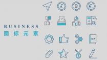 商务图标手绘素材2