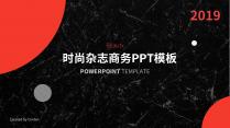 【簡約商務】中文紅色大氣企業商務雜志風PPT模板