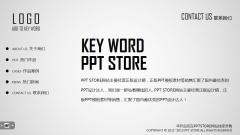 【完美演示】动态灰色简洁汇报展示商务PPT模板示例7