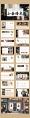 【萤】文艺国风系列四套超值模板示例6