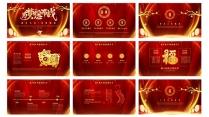 中国红商务汇报年终总结工作计划企业宣传培训讲座 示例3