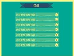 复古绿色商务PPT模板示例2