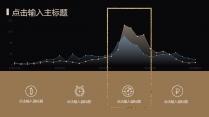 【黑金】大气商务科技时尚互联网模版示例4
