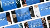 【职业培训4套合集】沟通&思维&规划&素拓课程教材