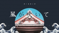 【画报霓虹】富士山的雪景03