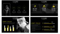 【欧美网页】黑黄大气时尚网页版式年终总结汇报2示例5