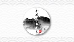 【水墨云】中国风大气简约素雅水墨画PPT模板(贰)
