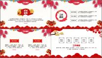 跨越2019红色喜庆年终颁奖盛典工作总结PPT示例3