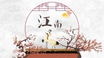 【中式古典】浅灰色场景中国风传统模板06