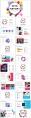 【抽象艺术】 现代商务总结工作汇报模板(含四套)示例4