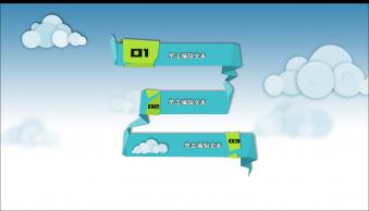 【yjy】清新绿色简约欧美风商务PPt模板示例2