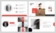 【简约商务】中文红色大气企业商务杂志风PPT模板示例4