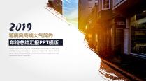 【图文混排】欧美范商务大气活动策划方案书模版16