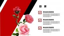 红色商企PPT模板-----月季花示例3