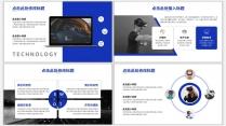 【极简美学】蓝色科技互联网企业介绍工作汇报PPT示例4