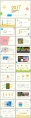 【小清新】商务汇报时尚模板示例6