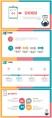 彩色簡潔通用個人競聘述職報告示例7