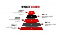 红色商企PPT模板-----月季花示例5