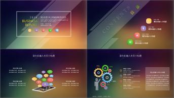 【多彩IOS风格商务报告模板06】2种背景简约清新