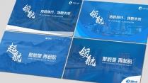 蓝色工作报告PPT模板合集【七】含四套