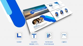 【精致简约】干净清爽蓝色经典商务实用PPT模板11