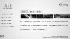 【完美演示】动态灰色简洁汇报展示商务PPT模板示例5