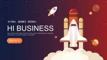 【極致商務】太空主題公司企業工作總結PPT(六)