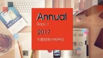 XX集團公司年度財務分析報告模版示例3
