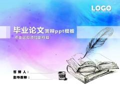 梦幻手绘风格——毕业论文、答辩ppt模版
