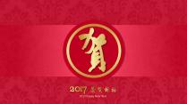 【优雅商务系列3】简约红色烫金贺卡风格ppt模板