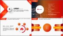 【完整框架】高端企业公司介绍品牌文化宣传PPT示例3