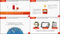 【完整框架】高端企业公司介绍品牌文化宣传PPT示例6
