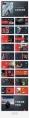 【简约商务】暗色大红高端精致图文杂志风PPT模板示例5