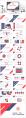 红蓝简雅—高端商务总结PPT【含四套】示例4