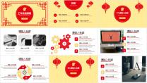 2017红色喜庆通用年终总结模板 第2弹示例3