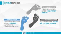 【有案例】科技蓝商业报告总结汇报通用模板示例7