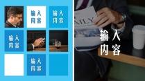 時尚商務職場簡約藍色系列創意PPT模板示例7