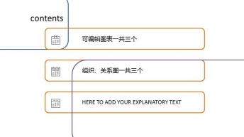 【简单制作PPT】极简主义原创ppt示例3