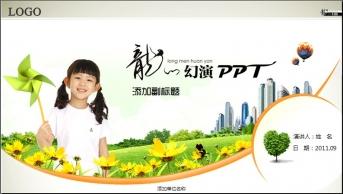 风车小女孩PPT模板
