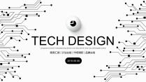 【極簡中國】點線黑科技互聯網商務工作通用PPT示例2