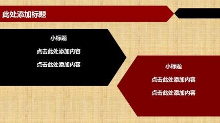 【报告公文】简约大气实用模板