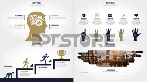 【【动态】欧美范商务大气活动策划方案书ppt模板】