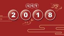【红色古典】高雅传统中式节日新年中国风模版