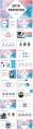 【抽象水墨】工作计划总结多用途模板示例3